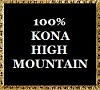 high-mountain-kona-coffee-click-on-sm.jpg